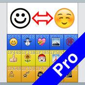 Emojicoder Pro (高级绘文字工具) 1.0.2