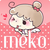 Meko愛美妝:小資時尚 2.22.0