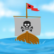 史诗般的海盗船...