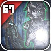 身临奇境67 - 失落的宝藏 1