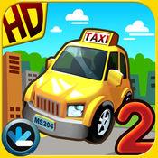 热血的士2(Taxi ...