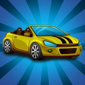 出租车司机城市高速追逐:镇鲁莽的街道上快速的比赛 - 免费