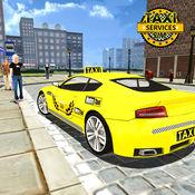 出租车服务卡 1