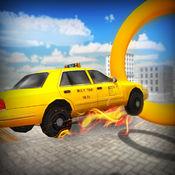 出租车特技模拟...