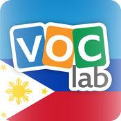 菲律宾塔加路族语抽认卡 3.65