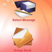 群发短信-祝福短信群发Lite 1