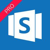 SimbaPro 团队协作平台 5.7.0