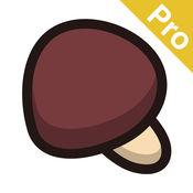 Simeji Pro - 日本語文字入力&顔文字キーボード 3