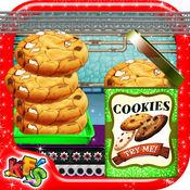 花生酱饼干厂 - 在这美味的甜点烘焙饼干制造商游戏 1