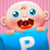 躲猫猫 婴儿 游戏 - 提高 认知 发展 为 婴儿 2.02