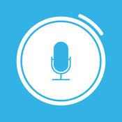 简洁录音机 - 录音, 录音机, 语音备忘录 1.2