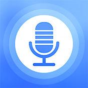 语音转换(录音机) 1.1