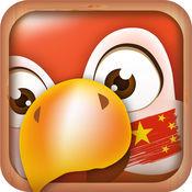 学普通话 - 常用普通话会话,中国旅游必备! [完整版]