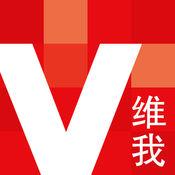 VivaMe维我 HD 1.0.4