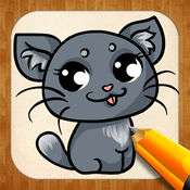 绘图的想法快乐动漫动物 1