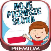 """""""了解波兰的孩子我的第一句话就是 - 临 """" 1"""