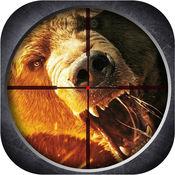 射击游戏猎鹿人:...