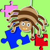 惊人的蜘蛛拼图为人和孩子 1