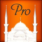 祷告时间 宣礼,古兰经 8.0.1