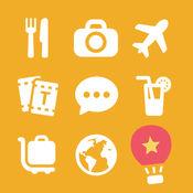 LETS旅游越南河内会话指南-越南语短句攻略 5.7.1