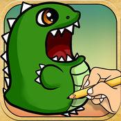 绘制和发挥巨大的恐龙 1