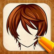 绘制创意发型 1