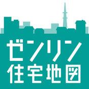 【カタログ】ゼンリン住宅地図スマートフォン 1
