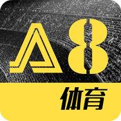 A8体育-足球篮球免费高清直播 2.3.0