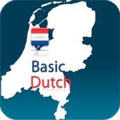 荷兰语入门 (for iPhone) 1.4