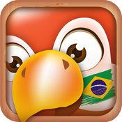 学葡萄牙文: 旅游必备的常用会话 7.4