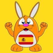 学有趣的西班牙语 LuvLingua Pro 1.02