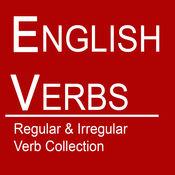 学习英语动词 - 常规动词和不规则动词 1.2