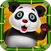 儿童版可爱熊猫...