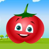 学习蔬菜| 与孩子的声音和游戏 1.2