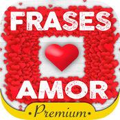 爱的报价为您的亲人在西班牙语 - Premium 1