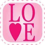 爱情 语录 壁纸 ...