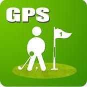 9015高尔夫GPS测距 1.3.4