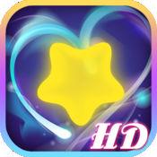 恋爱星星 HD 1