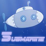 真棒潜艇水疯狂...