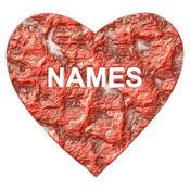 爱情测试姓名...