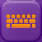 Color-block键盘 – 自定义主题和字体同两个配色方案 1