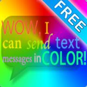 彩色泡泡短信 (Colored Bubble Texting free) 1.1