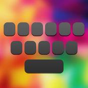 彩色键盘 1