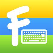 彩色字体键盘 ∞...