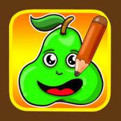 练习绘画着色水果和蔬菜的学前教育 1