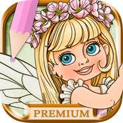 仙女公主涂色儿童画画游戏(3到6岁宝宝早教软件女孩最爱) -