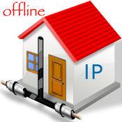 《离线查IP地址》简繁版
