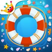 考古学家-深海-教育-儿童游戏 1.1