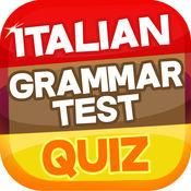 意大利 语法 测试 测验 – 下载 多 项 选择 花絮 游戏 为