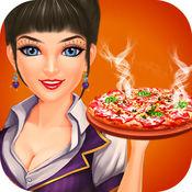 意大利比萨制作 - 自制比萨饼游戏 1